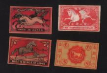 Patriotic Vintage match box labels Chinese or Japanese   #865